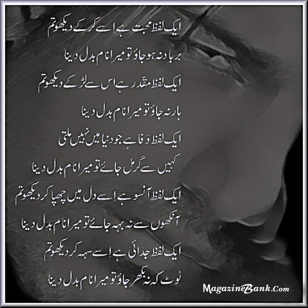 1200 x 1200 jpeg 193kB, Romantic Urdu Shayari Urdu romantic poetry ...