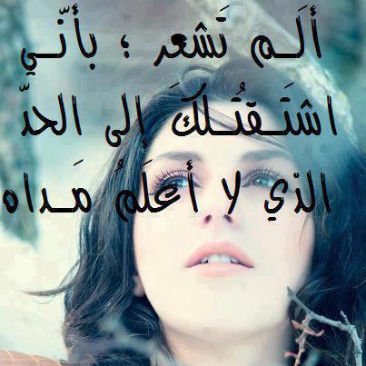 صور حب حزينة 2013