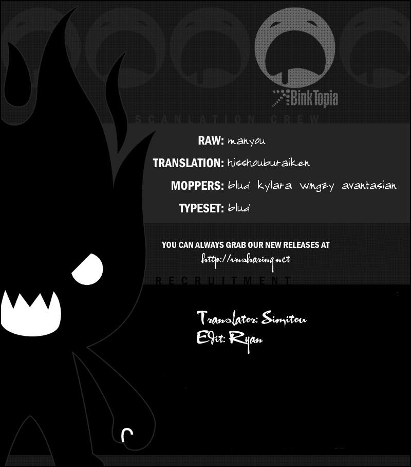 Naruto chap 391 Trang 17 - Mangak.info