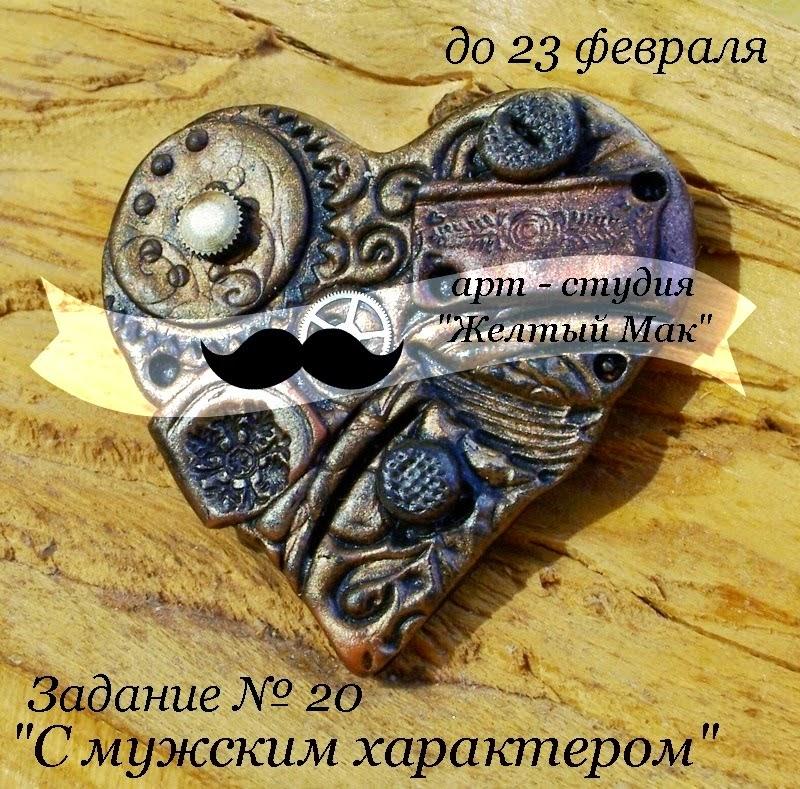 http://bymona-vlg.blogspot.ru/2015/01/20.html