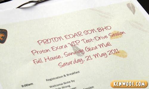 proton exora form