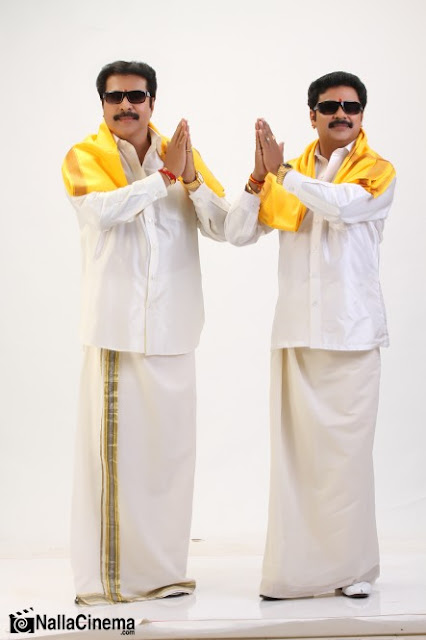 Kammath & Kammath