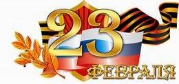 Las chicas rusas Anastasiadates celebran internacional