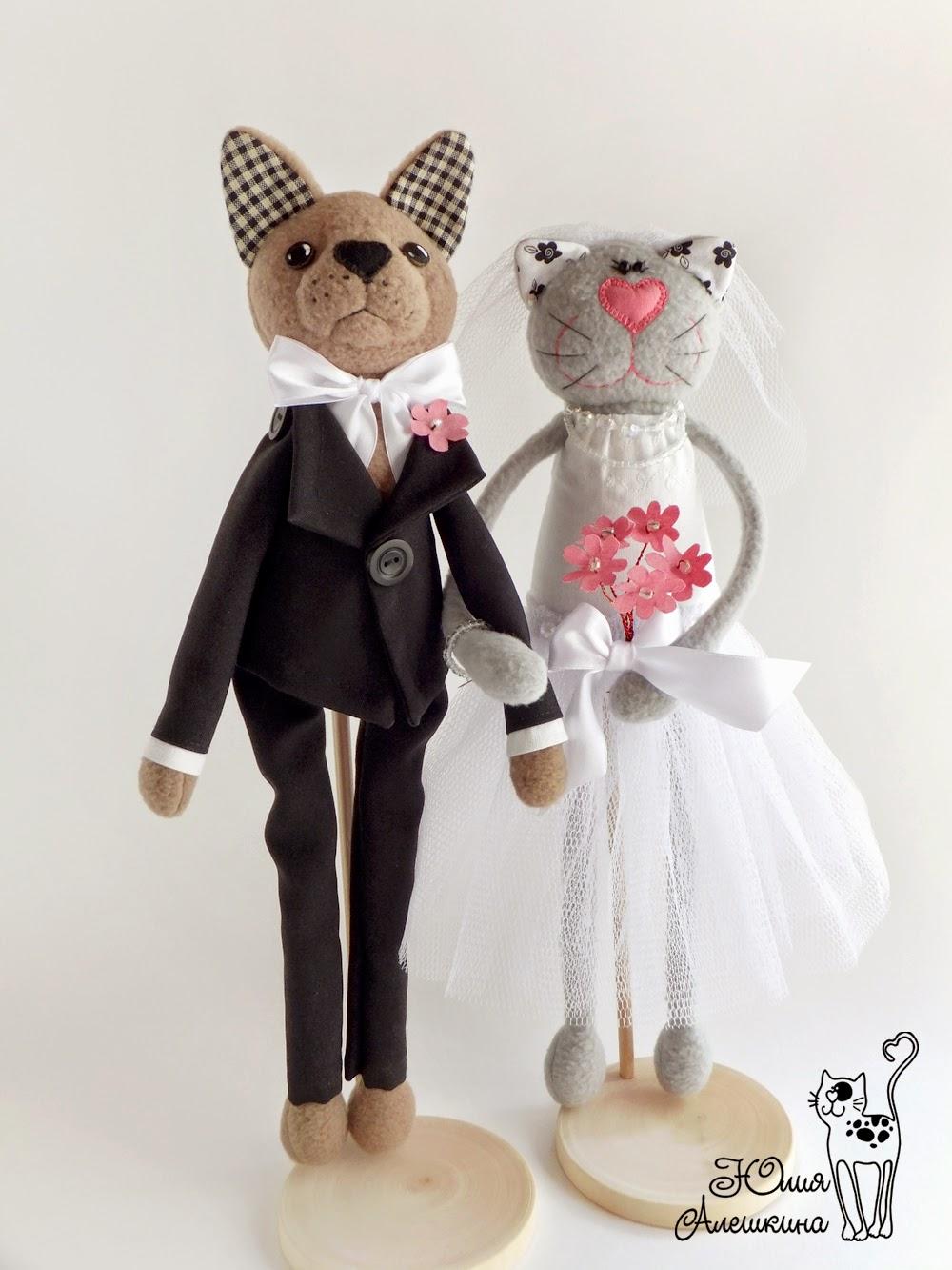 Свадебные игрушки из флиса