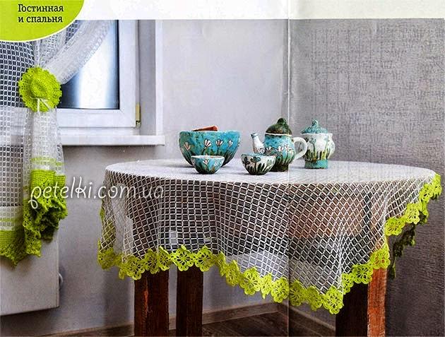 Puntillas para terminación de mantel y cortina
