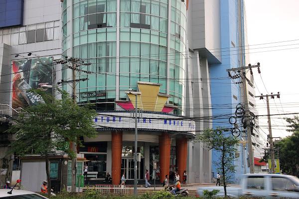 Century the Movie Plaza Bangkok
