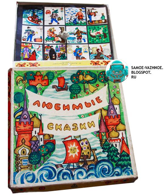 Игры советского детства. Где найти советские игры в хорошем качестве