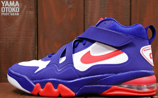 nike air force max cb 2 hyperfuse 76ers