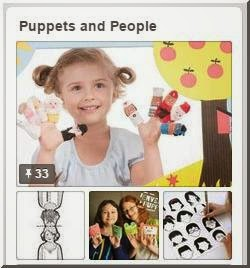 Puppets and People - Pinterest board