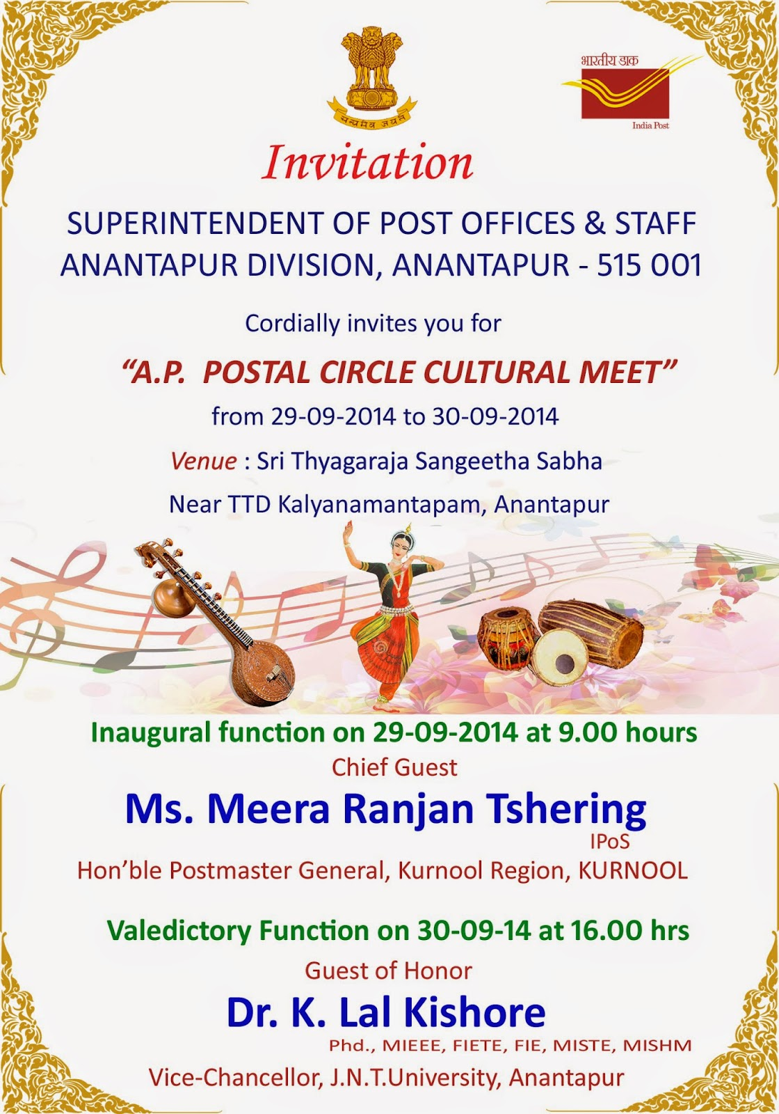 ANANTAPUR DIVISION: Cultural Meet Invitation