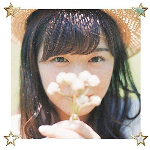 [Single] 岩永亞美 – 今しかない~now or never~ (2016.08.24/MP3/RAR)