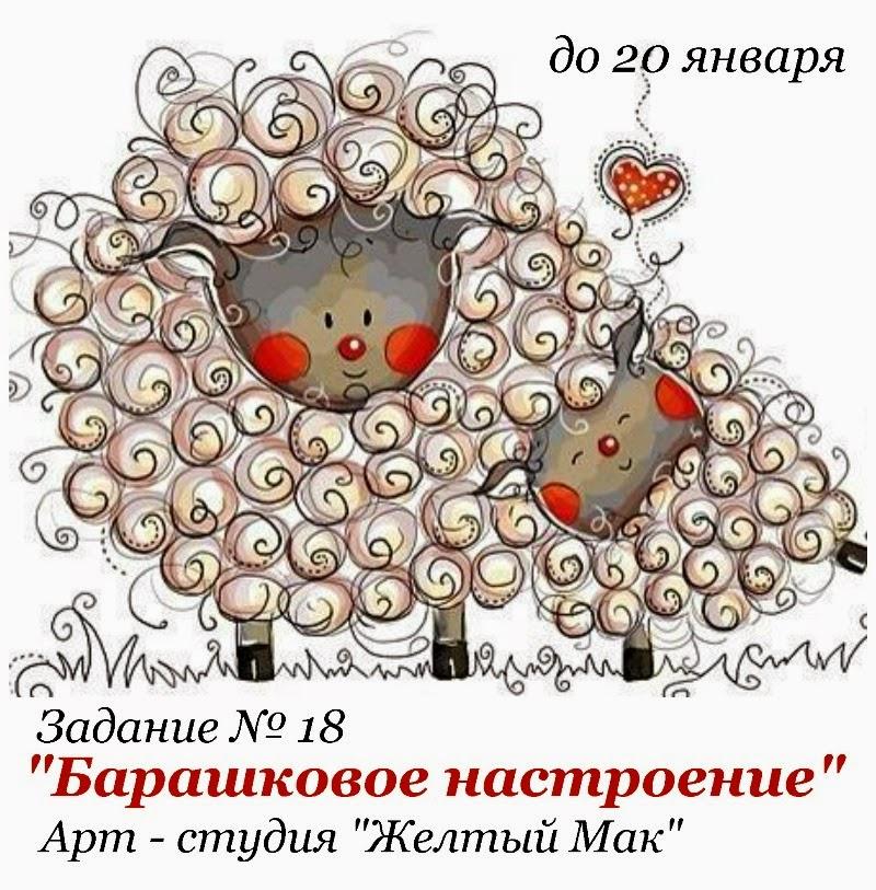 Поздравление с днем рождения женщине овен
