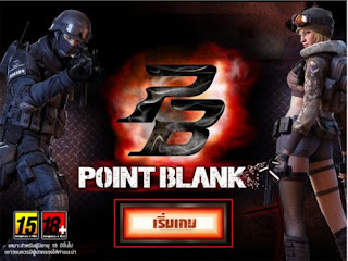 Cheat Point Blank PB 25 Januari 2012 Terbaru | Share With Irfan