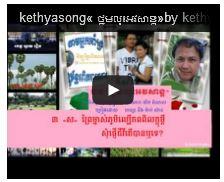 http://kimedia.blogspot.com/2014/09/blog-post_59.html