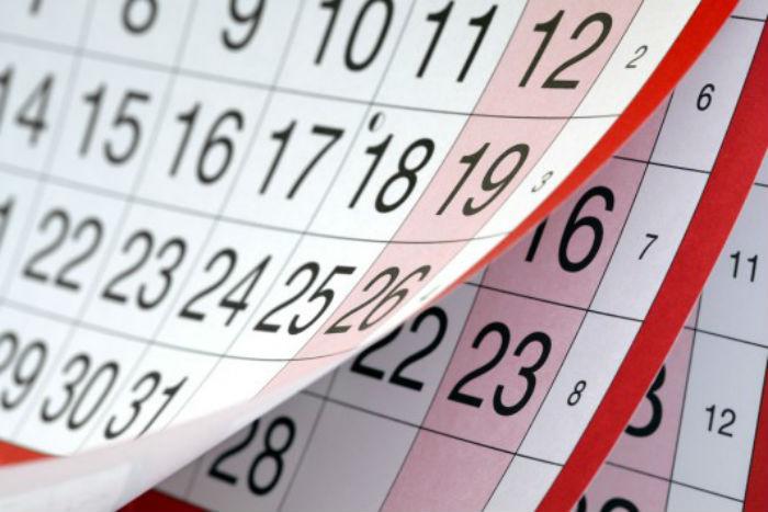 Σχολικό ημερολόγιο 2016-2017