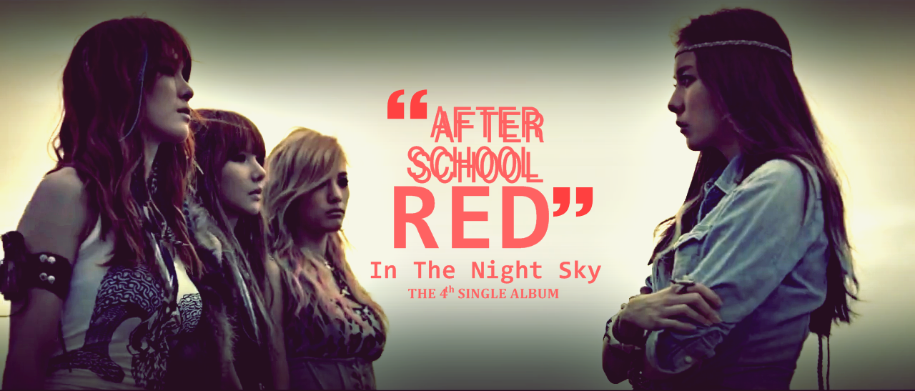 After School Red- 밤 하늘에 (In The Night Sky) lyrics [Eng ...