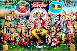 ஓம் விராட் விஸ்வபிரம்மனே நமஹ :