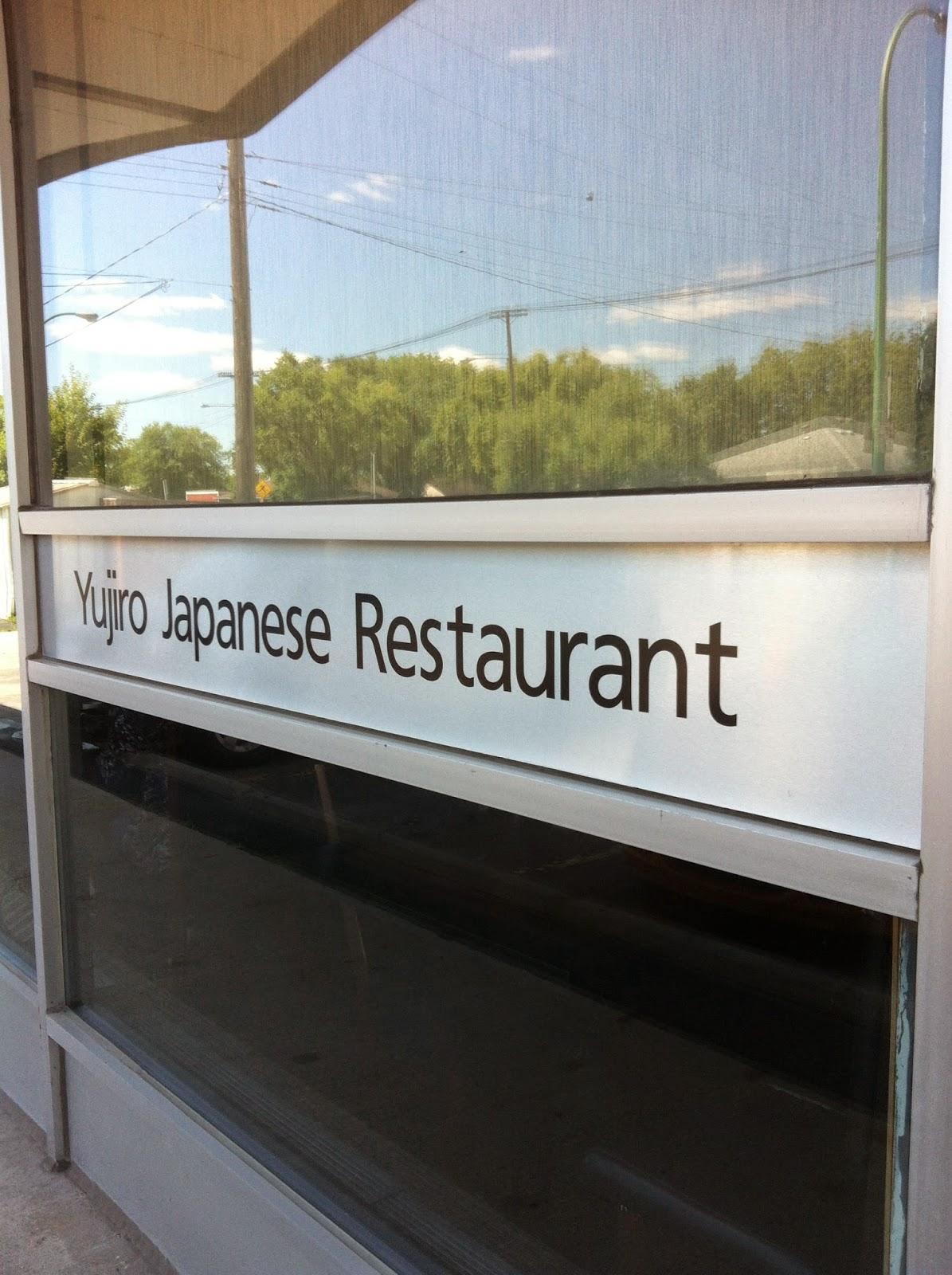 eating often blog yujiro japanese restaurant lunch. Black Bedroom Furniture Sets. Home Design Ideas