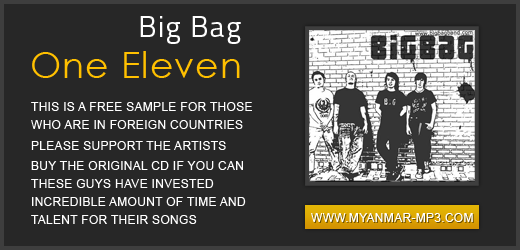 Myanmar MP3 - Big Bag
