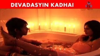 Online Watch Malayalam Adult Movie Devadasyin Kadhai