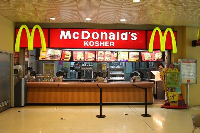 Kosher Fast Food