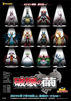 big_poster_c.jpg