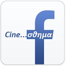 ~ Cine...book ~