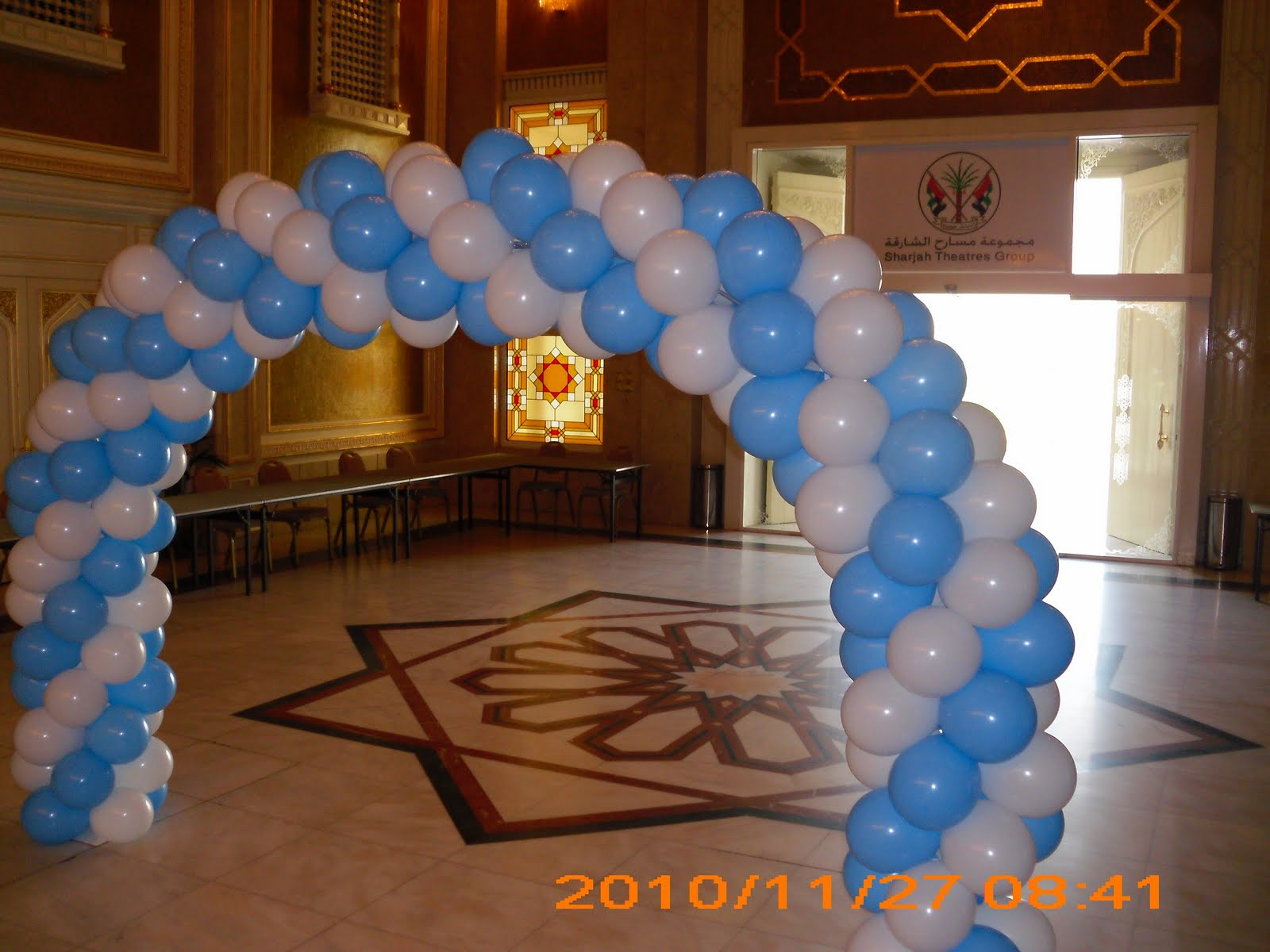 Project decoration balloon decor