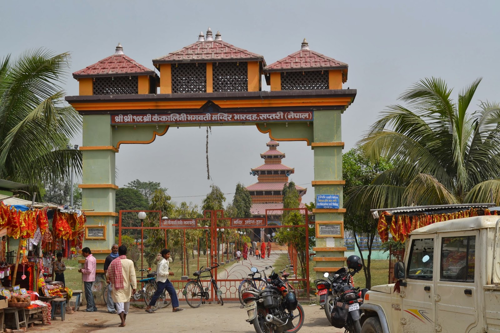 Entrance gate of Kankali tempe , Bharda, Nepal