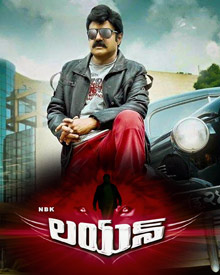 Lion 2015 Dual Audio [Hindi Telugu] 720p DVDRip 1.2GB south indian movie lion hindi dubbed dual audio hindi talugu language 720p brrip free download or watch online at world4ufree.cc