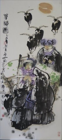Zhou Wei Ping
