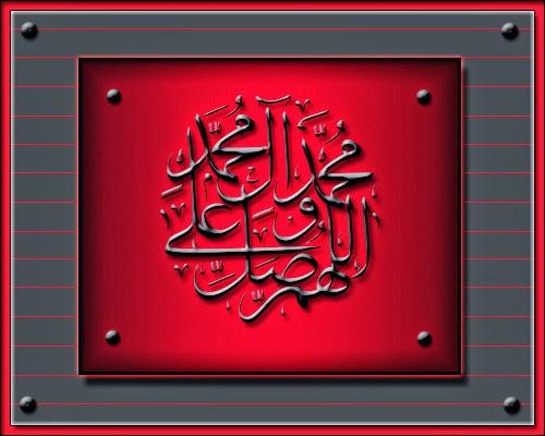 [Resim: islamiresim-V3.jpg]