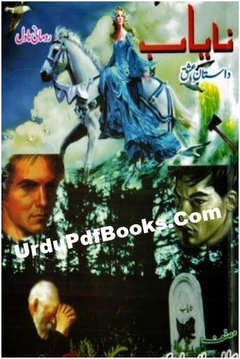 Nayab Sultan Abidi Novel Pdf