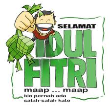 SMS Idul Fitri 2011