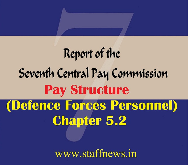7th pay commission report pdf