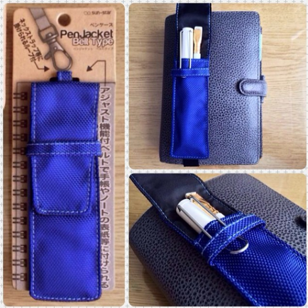 pen jackets at CoolPencilCase.com