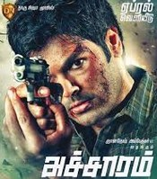 Acharam 2015 Tamil Movie Watch Online