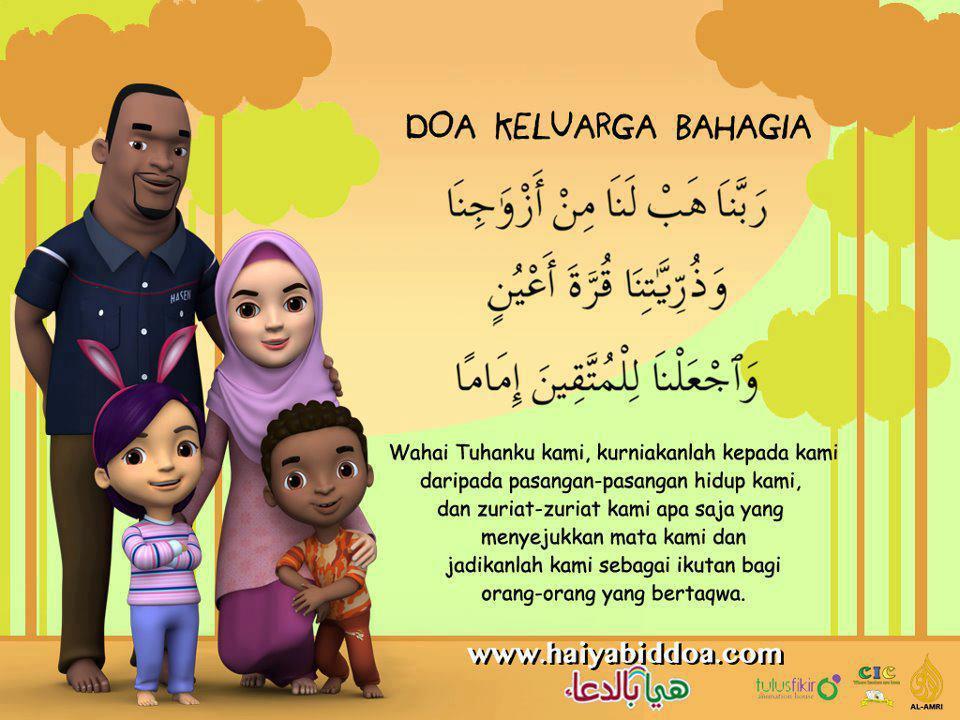 Doa Keluarga Bahagia :)
