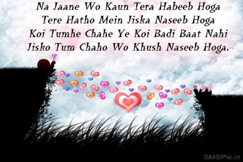 Love Shayari 2013 Pics Images Photos Pictures