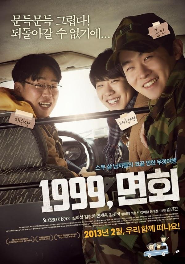 韓國電影《陽光男孩》介紹 1