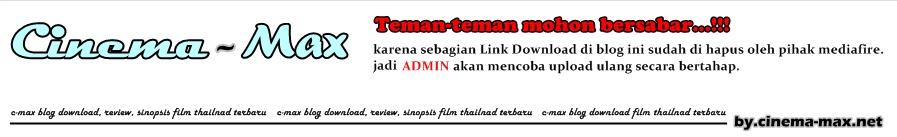 cinema-max