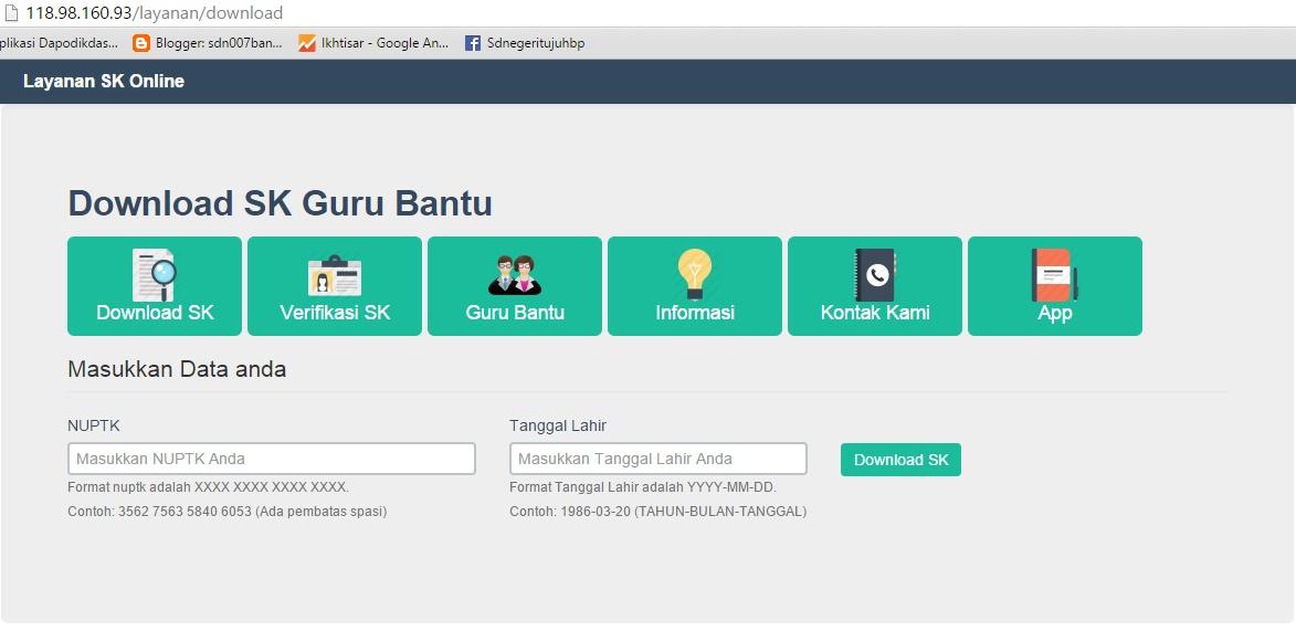 download sk sistem sk guru bantu online   guru bantu