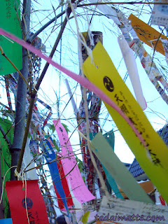 Tanabata wishes written on tanzaku Katano Osaka Japan