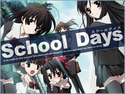 School Days Adalah Anime Bergenre Tragedic Romance Ini Mengisahkan Tentang Kehidupan Sekolah Pada Umumnya Dan Juga Prilaku Remaja Khususnya Dalam