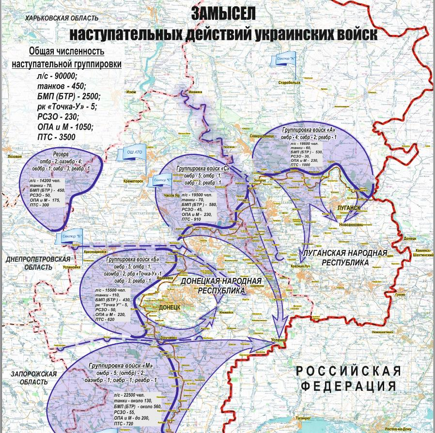 Sanatoriums and boarding houses of Lugansk region: a selection of sites