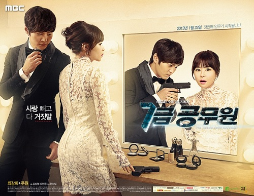 Download K-Drama 7th Grade Civil Servant Episode 13