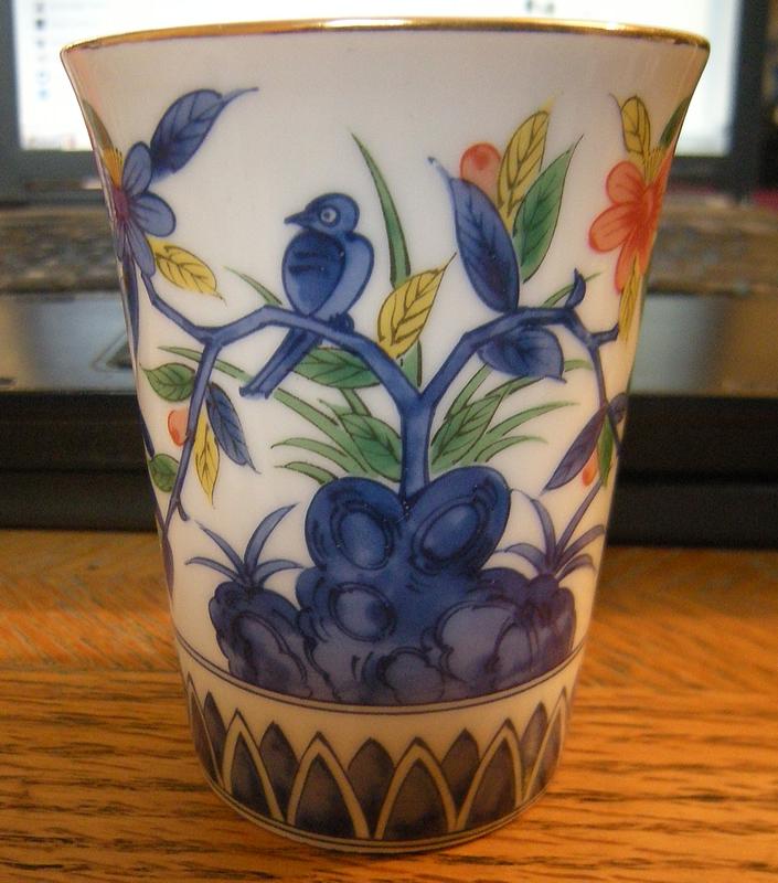 Early 1970s Kakiemon Style Japanese Porcelain Cup 第弌陶器 Da-ichi Toki Takahashi 高橋