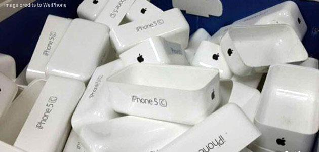 gambar iphone 5C