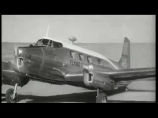 Royal Flying Doctor Service of  Australia aircraft in 1952