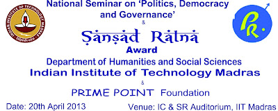 http://www.sansadratna.in/2013/04/sansad-ratna-awards-2013-brief-report.html